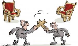 كاريكاتير  كراسي أغسطس 16, 2020 الف باء شارك خضيرالحميري        Screen-Shot-2020-08-16-at-8.22.08-AM-300x179