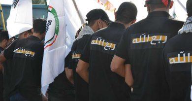 أمهلت الحكومة يومين.. ميليشيا عراقية تهدد باقتحام المصارف