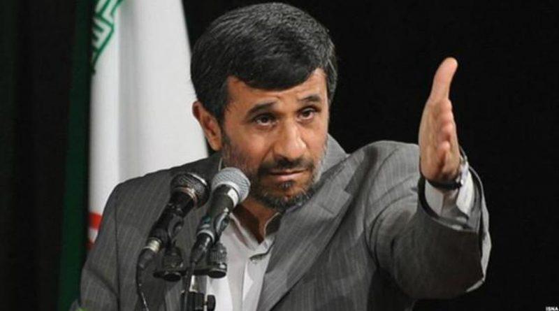 ستخبارات إيران تنصح أحمدي نجاد بمتابعة علاجه النفسي